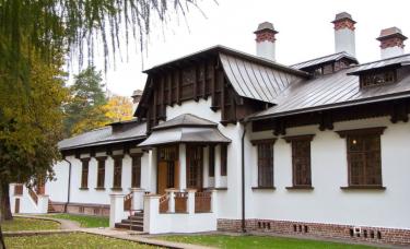 Screenshot_2020-08-02 Дом-музей семьи А И Морозова в Ногинске.png