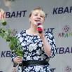 Фалерия Федорова 2.jpg
