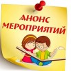 афиша9.jpg