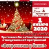Воровского у елки.jpg