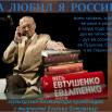 МЦБ им. А.С. Пушкина.png