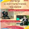 photo_2020-01-23_10-13-00.jpg