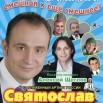 С. Ещенко.jpg