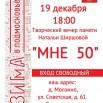 Ширшовой 50.jpg