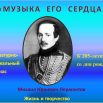 ЦБ им. Пушкина.png