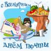 Screenshot_2019-10-06 МУК Мамонтовский сельский Дом культуры - Мероприятия.png