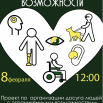 НЕОГРАНИЧЕННЫЕ ВОЗМОЖНОСТИ(для редактирования).png