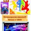 День танца Воровского.JPG