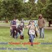 фото игра квест в СДК день защиты детей ф1.jpg