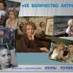 Реклама ЧУРИКОВА(1).png